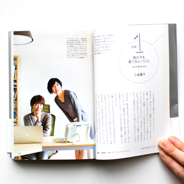 book,mook